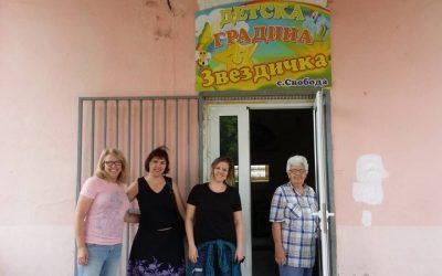 Посещение на представители на американска благотворителна организация