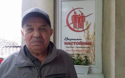 """Нова инициатива в Дом за стари хора """"Верният настойник"""""""
