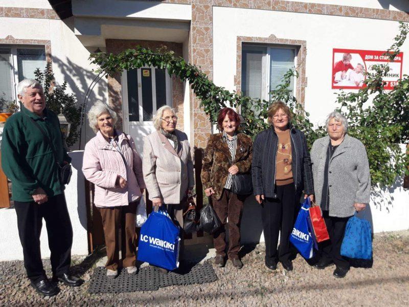 """Честване на Международния ден на възрастните хора в Дома за стари хора """"Верният настойник"""""""