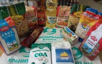 """Хранителни продукти по проект """"Повече бъдеще 2020"""""""